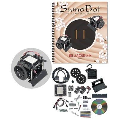 SumoBot Robot Kit