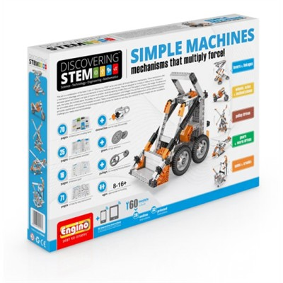 STEM Mechanics - Simple Machines